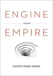 Engine-Empire