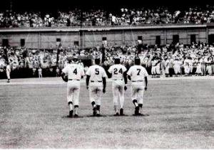 Joe DiMaggio, Mickey Mantle, Willie Mays & Duke Snider walking from Center Field. Shea Stadium, July 19, 1977.