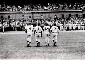 Joe DiMaggio, Mickey Mantle, Willie Mays & Duke Snider walking from Center Field. Shea Stadium, July 19, 1977.