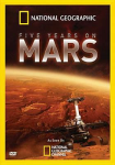 Five-years-on-mars-cover