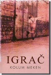 Igrac - Dancer in Russian