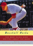 Haiku-baseball